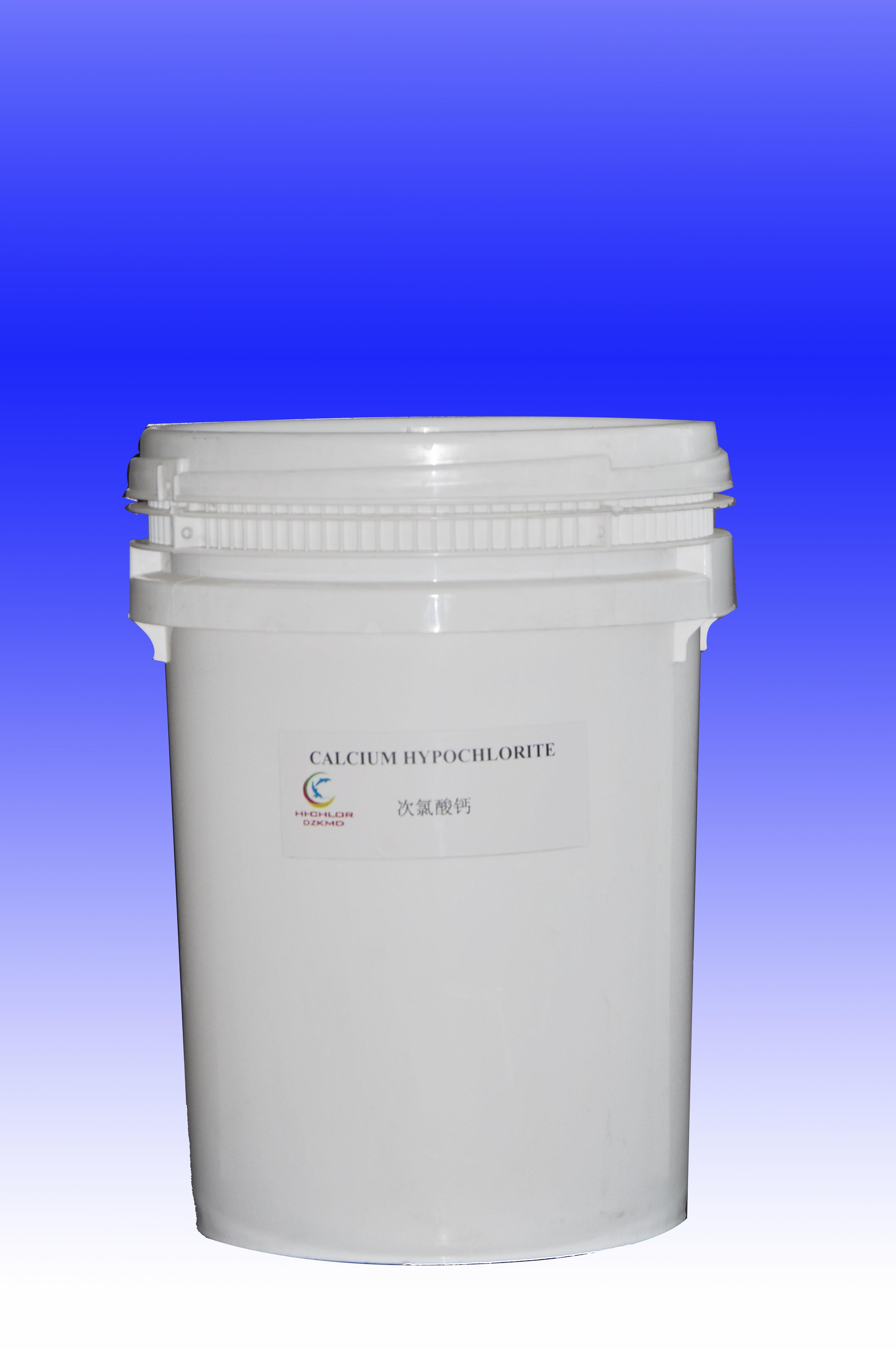 Calcium Hypochlorite Tablet 70% by Sodium Process