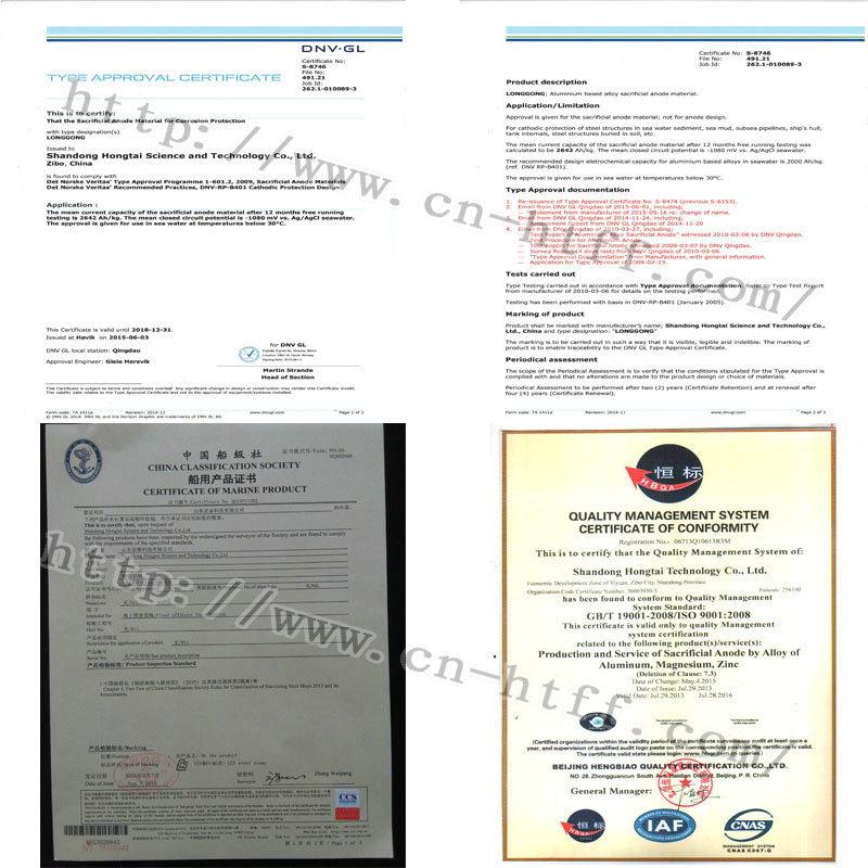ISO Certificate Sacrificial Zinc Alloy Anode