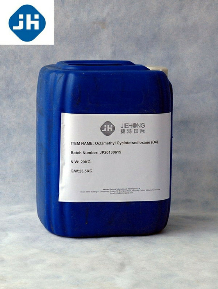 Cosmetic Ingredient High Pure Silicone Product D4 Cyclotatrasiloxane Cyclomethicone