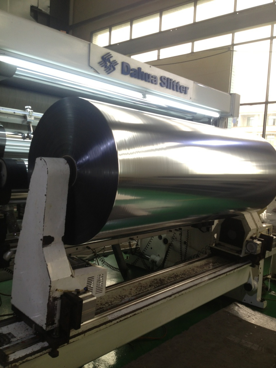 Vacuum Metalized Film Metallized CPP Film Hubei Dewei (VMCPP-DW)