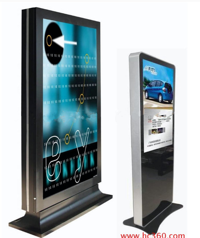 72inch Standing Advertising LCD Display