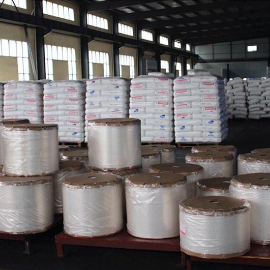 Metalized Aluminum CPP Film / VMCPP Film (DW)