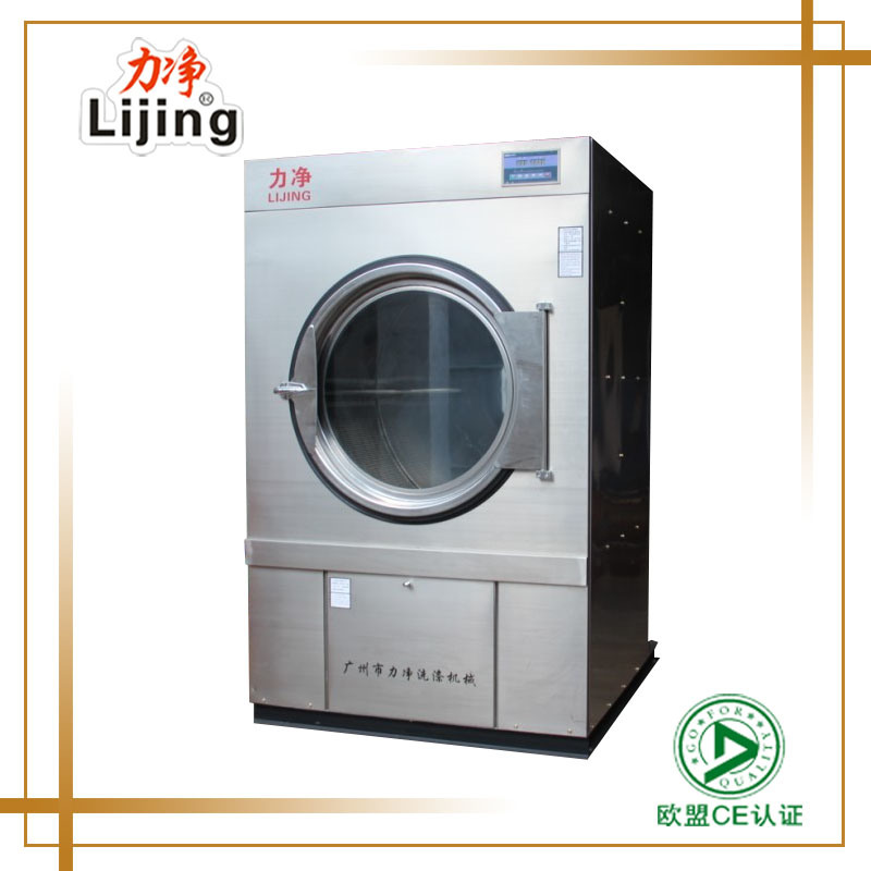 2016 Newly Updated 25kg Fully Automatic Clothes Industrial Dryer for Laundry Machine