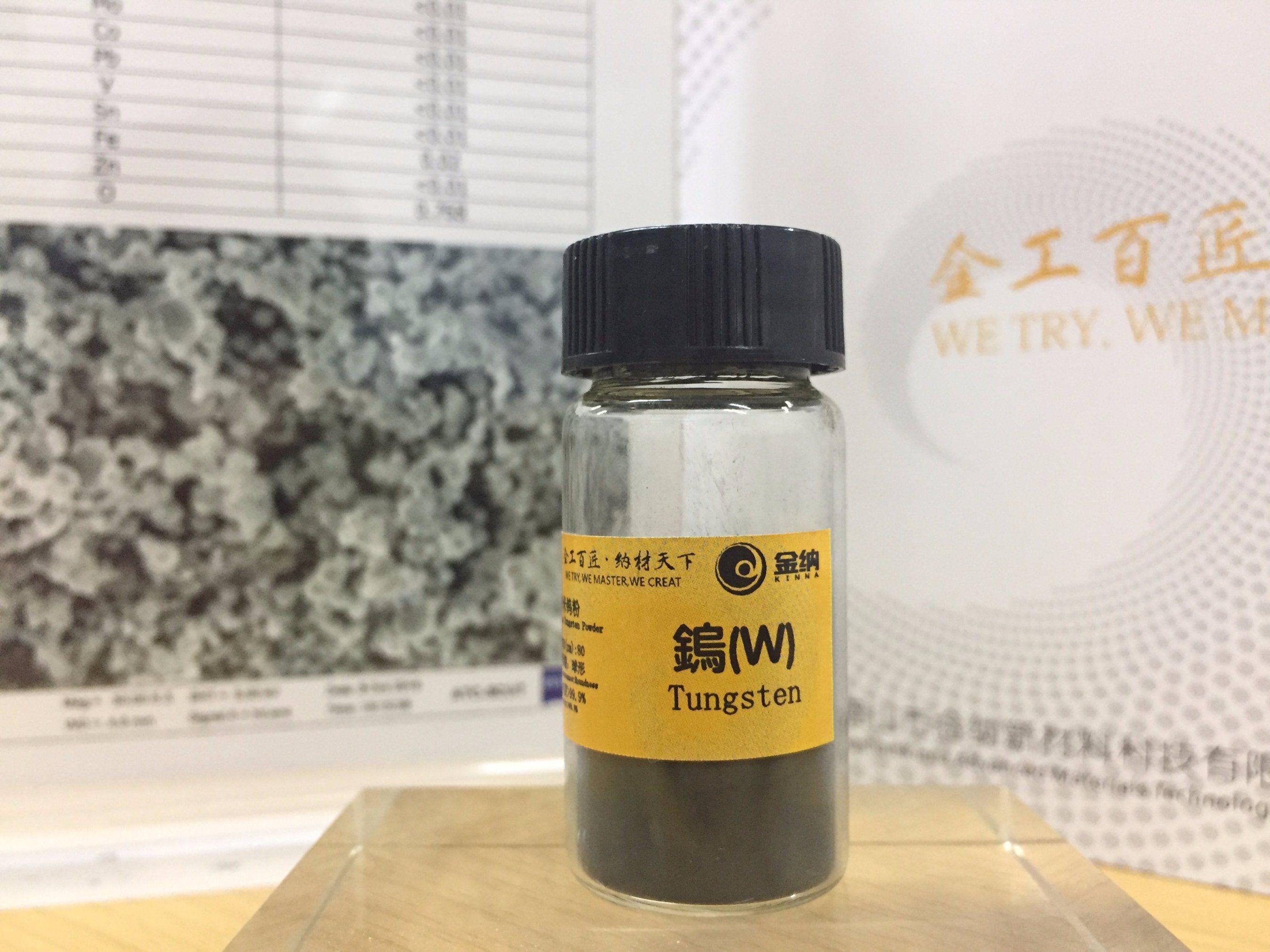 Nano-Tungsten Powder for High-Efficiency Fuel Catalyst