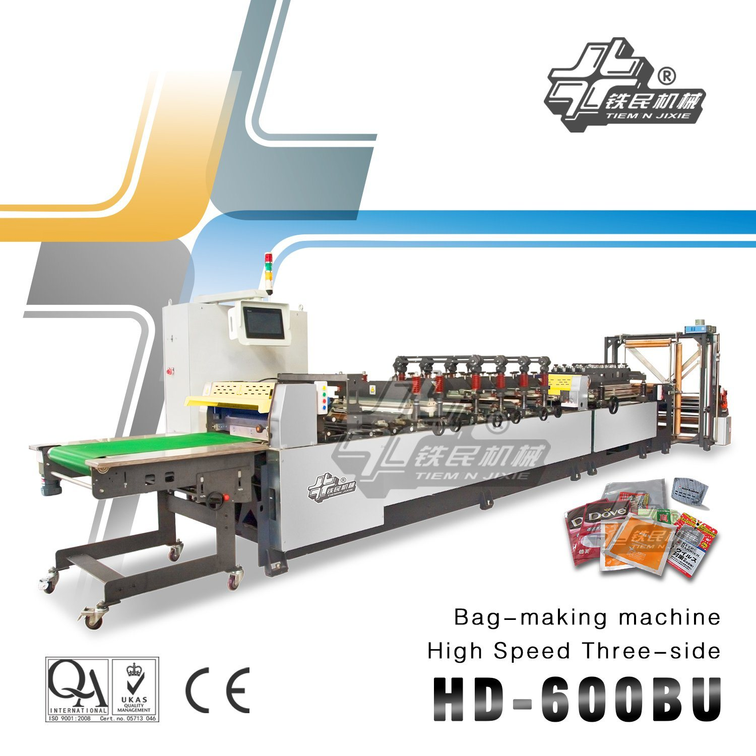 High Speed Three-Side Bag-Making Machine (Standard model)
