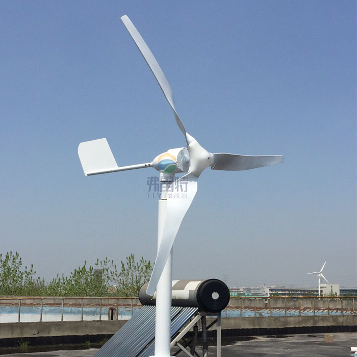 600W Max 800W Wind Generator with Wind Charge Controller
