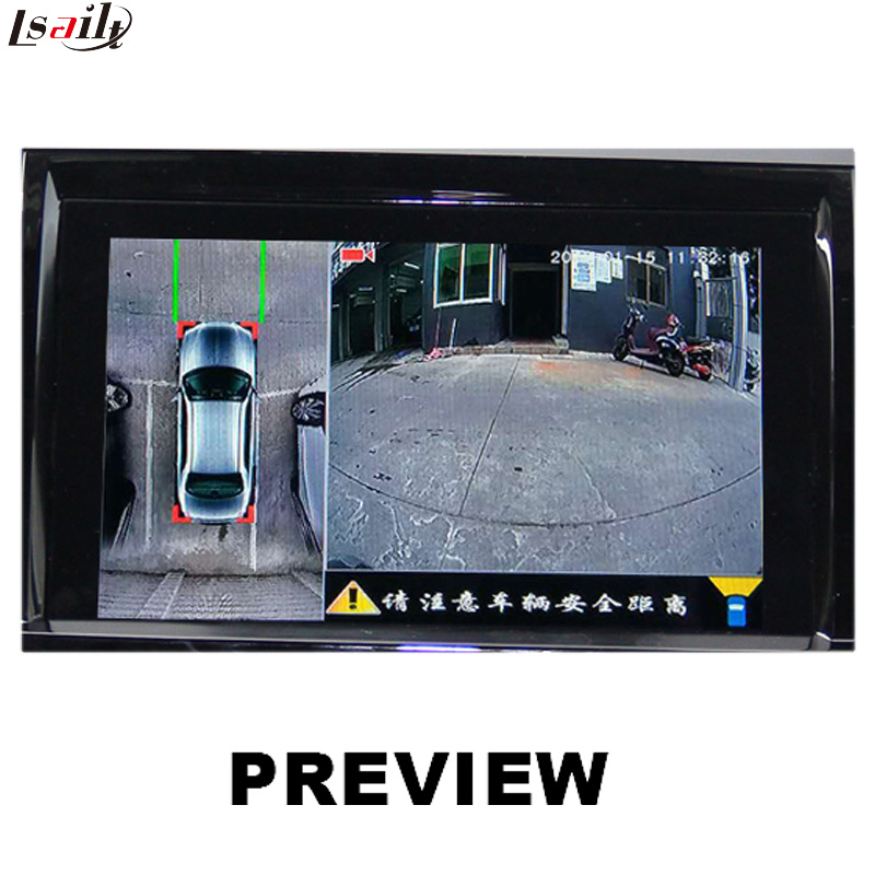 360 Rear Camera Interface for Audi 2010-2017 A6/S6/Q7/A8/A4/A5/Q5/A1/Q3