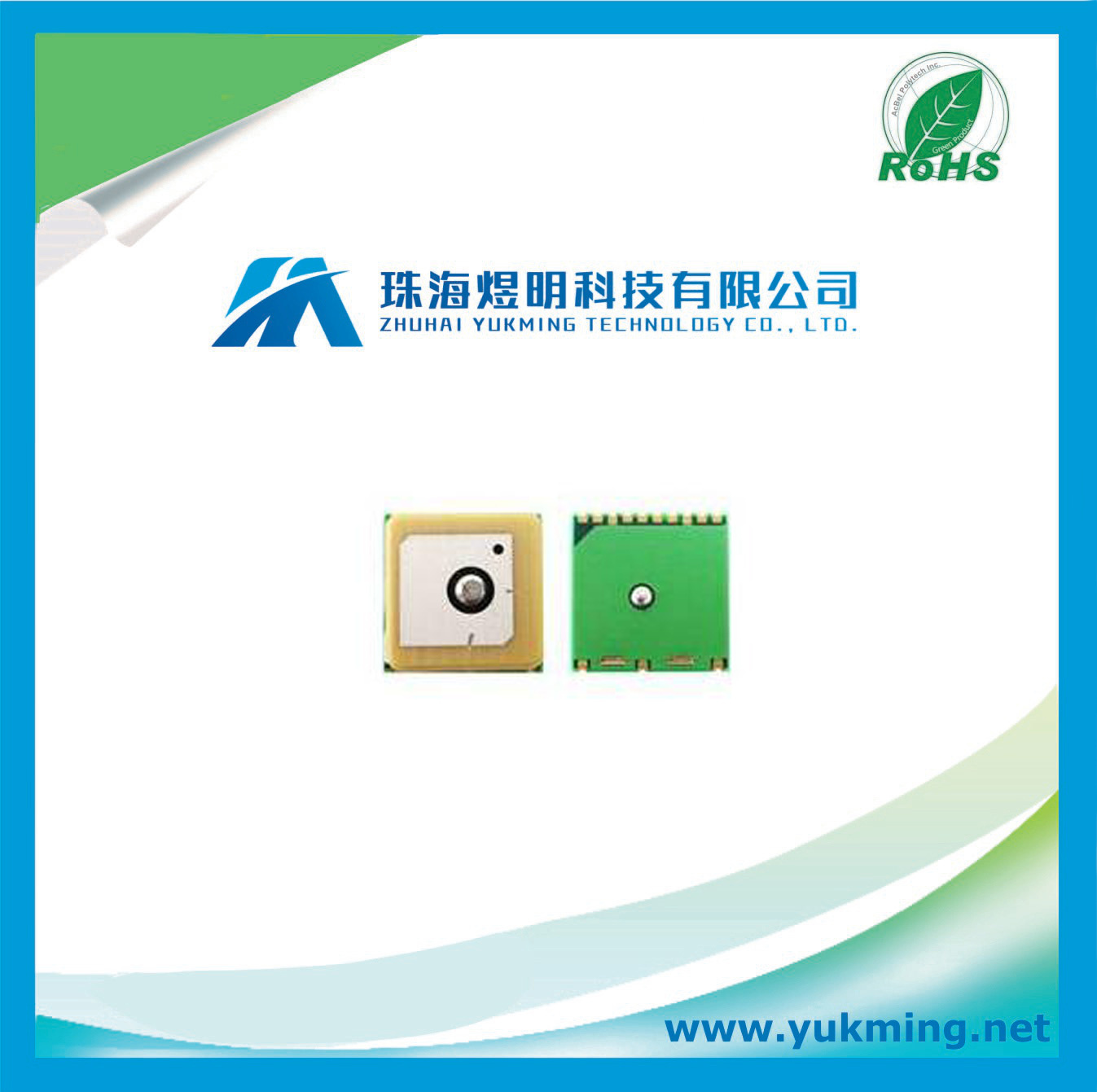 High Performance GPS Antenna Module GPS
