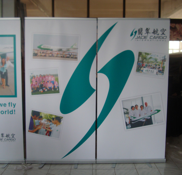 Economy Roll up Banner Stand Display (DR-02-C)