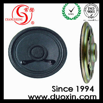 57mm Paper Loudspeaker Speaker for Car TV Home System Dxyd57n-17z-8A