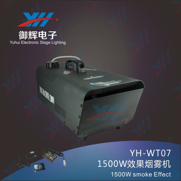 1500W Smoke Effect Machine