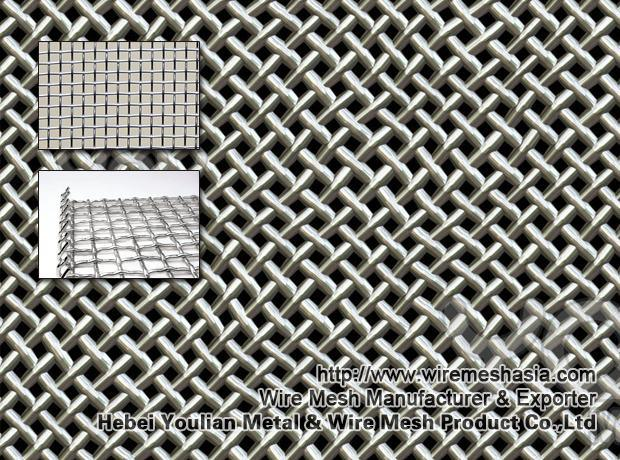 China aluminium square wire mesh galvanized