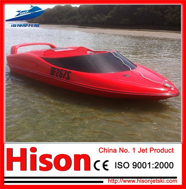 mouse boat with 4 stroke