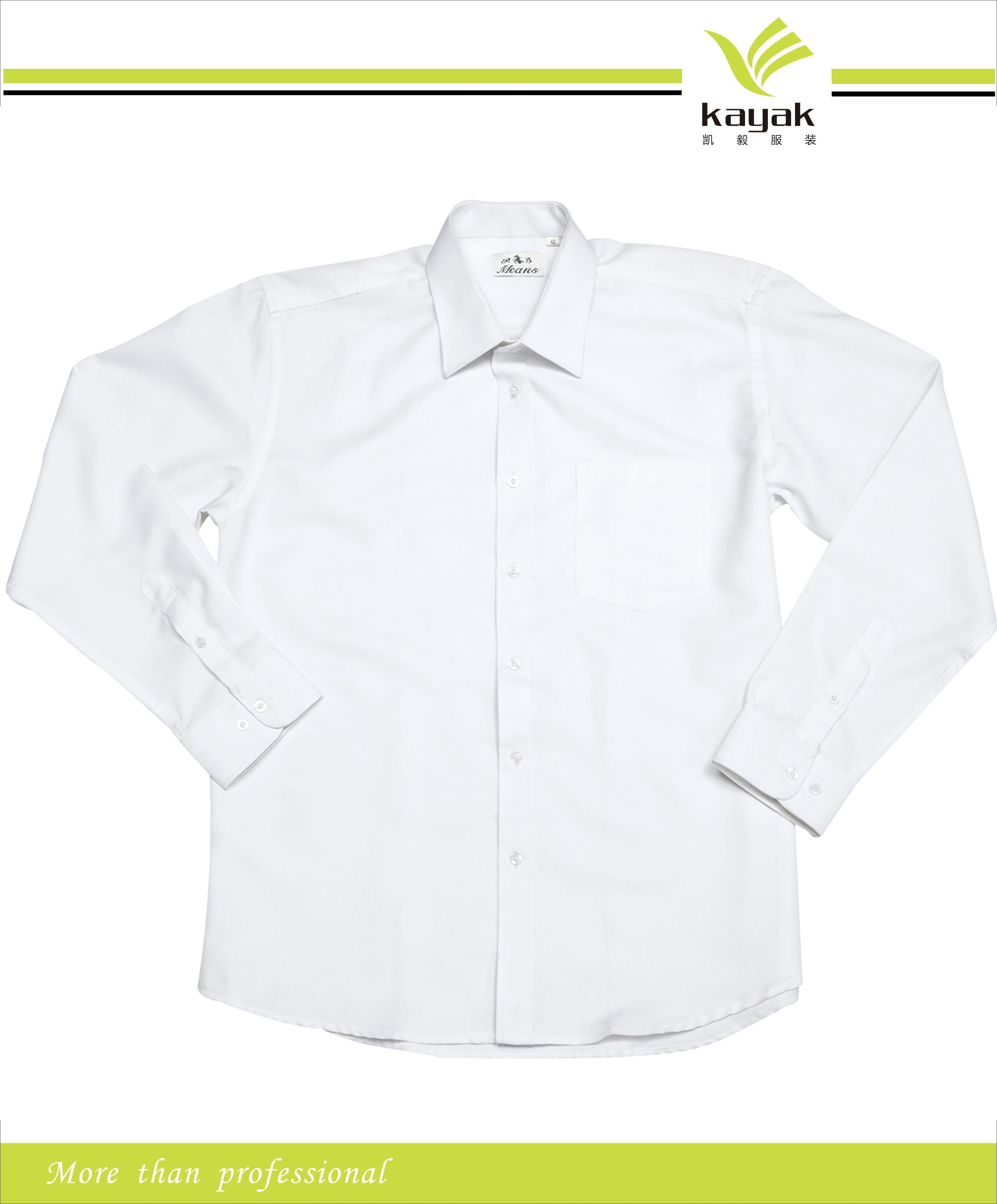 China mens formal white dress shirts photos pictures for Mens formal white shirts