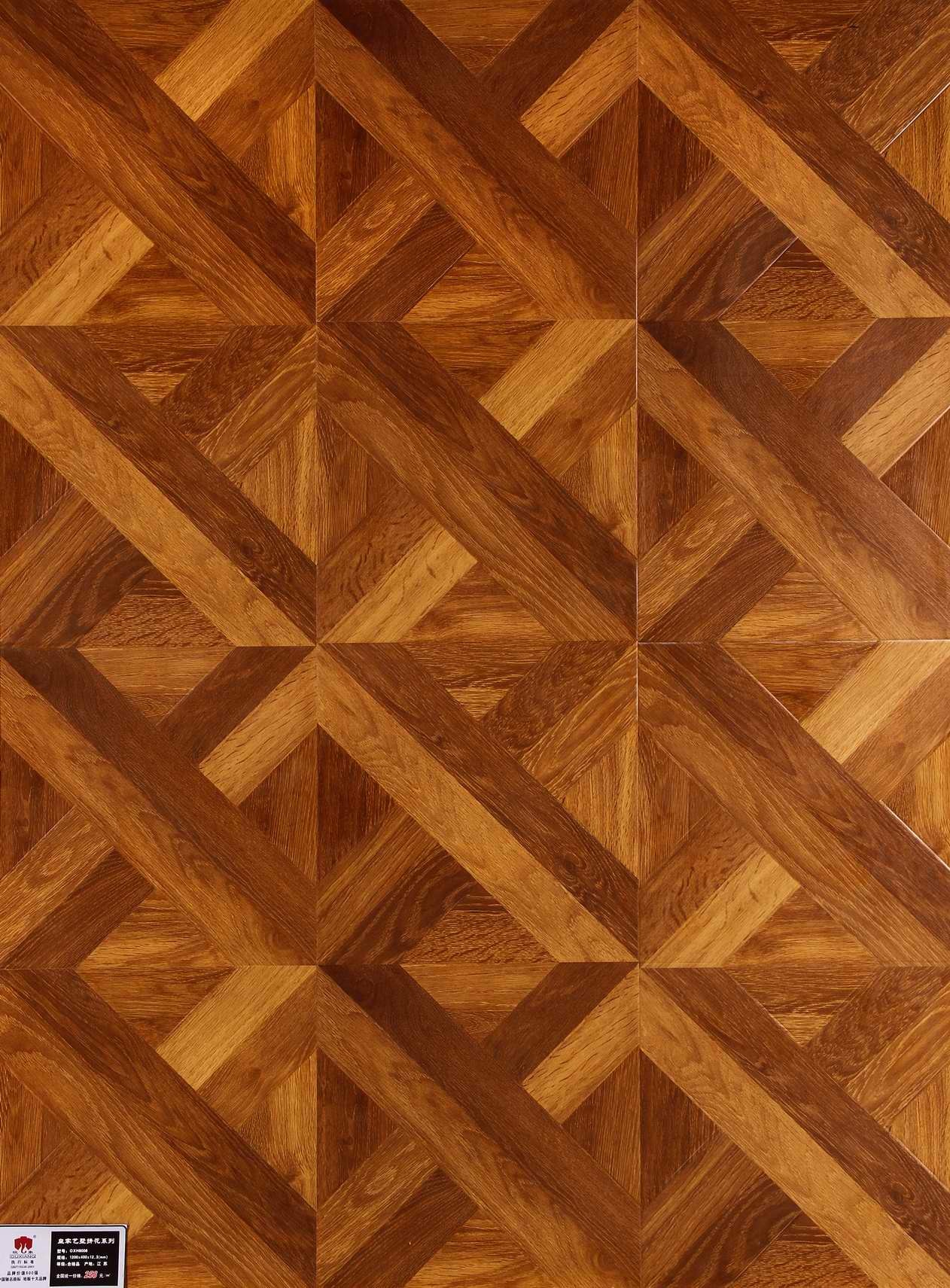 China Parquet Flooring (OXH8006) - large image for Parquet
