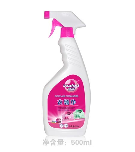 Collor Cleaner Detergent Liquid for Washing Clothes