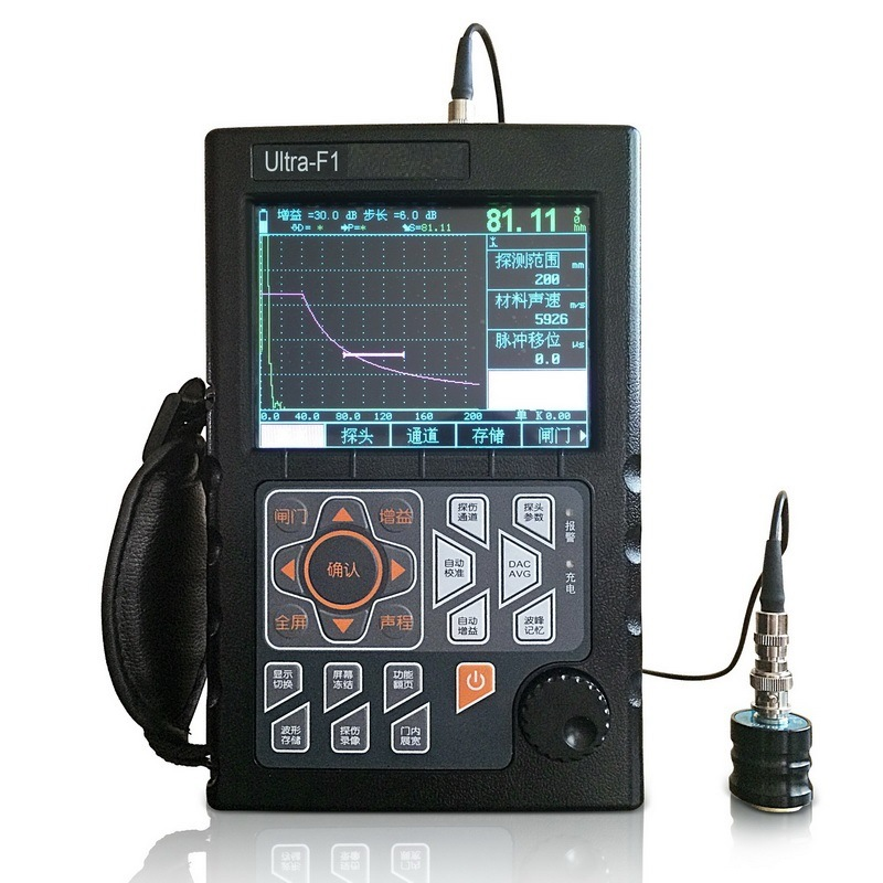 IP65 Water-Proof and Dust-Proof Digital Portable Ultrasonic Flaw Detector