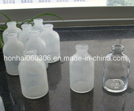 50ml USP Type II Molded Glass Injection Vial