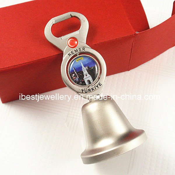 Souvenirs- Rotating Metal Table Bell