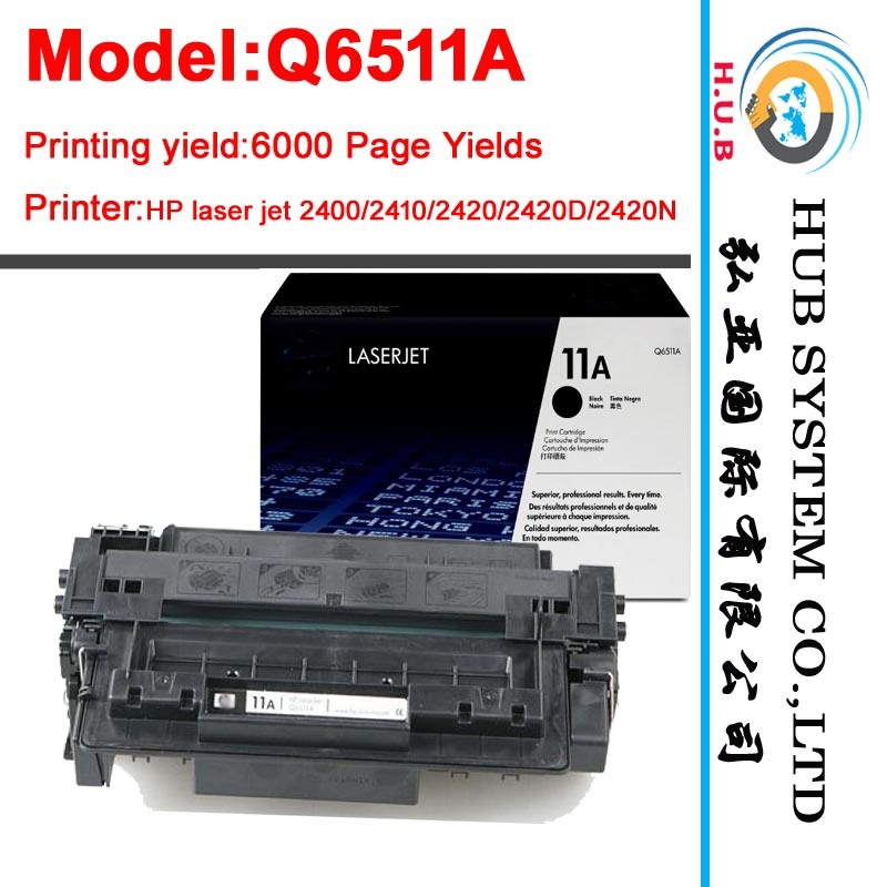 Goverment Tender for HP Toner Q6511A /Q6511X (Black laser cartridge)