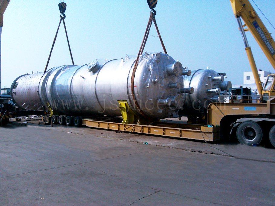 ASME-U Dry Hooper Pressure Vessel