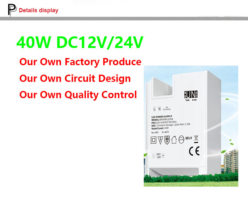 40W 12V LED Driver with High Power Factor, Square Strip Power, Terminal Block LED Driver