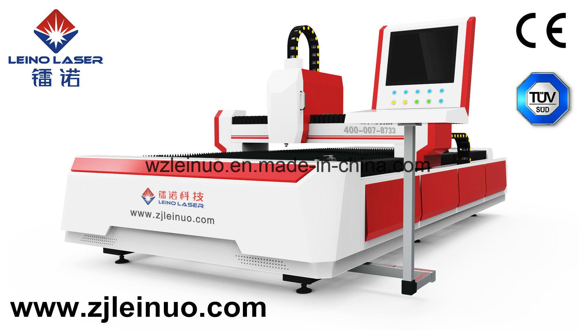 1500W CNC 1500*4000mm Gantry Type Fiber Laser Cutting Machine