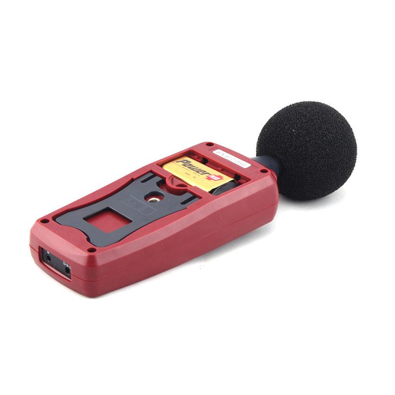 Integrating Digital Sound Level Meter SL821