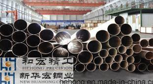 Aluminum Brass Tube, C68700 Al-Brass Tube, Brass C44300, Copper Nickel C70600 C71500 for Seawater Desalination, Heat Exchanger, Brass Seamless Tube