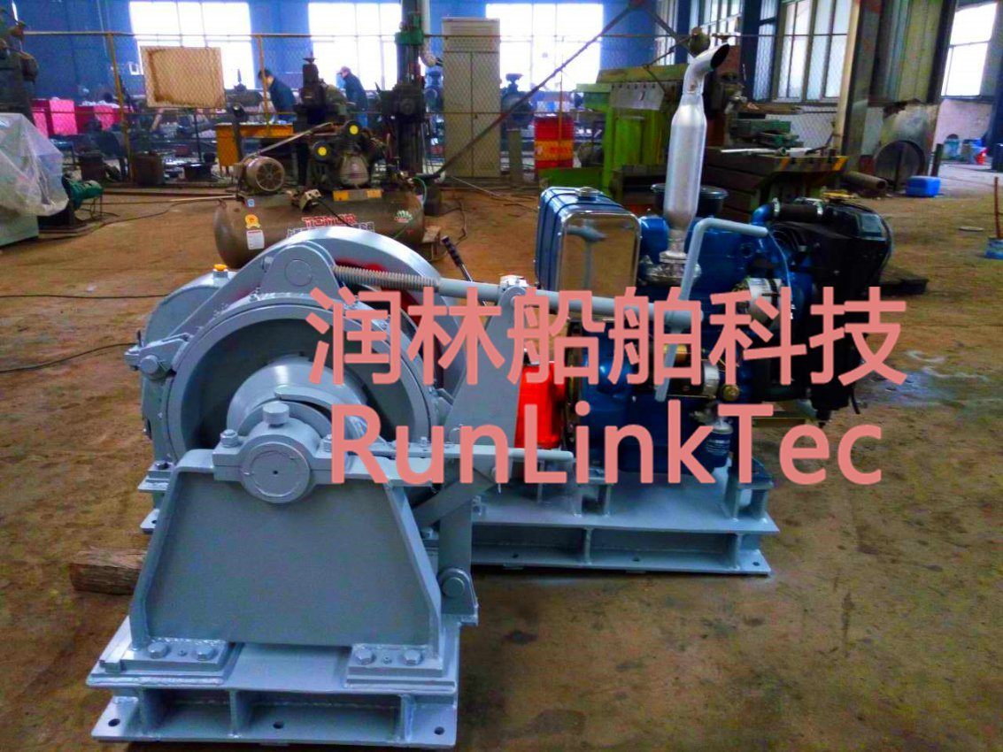 Dia. 32 Diesel Windlass/Single Chain Wheel/Single Gypsy Wheel/Marine Equipment/Ship Building