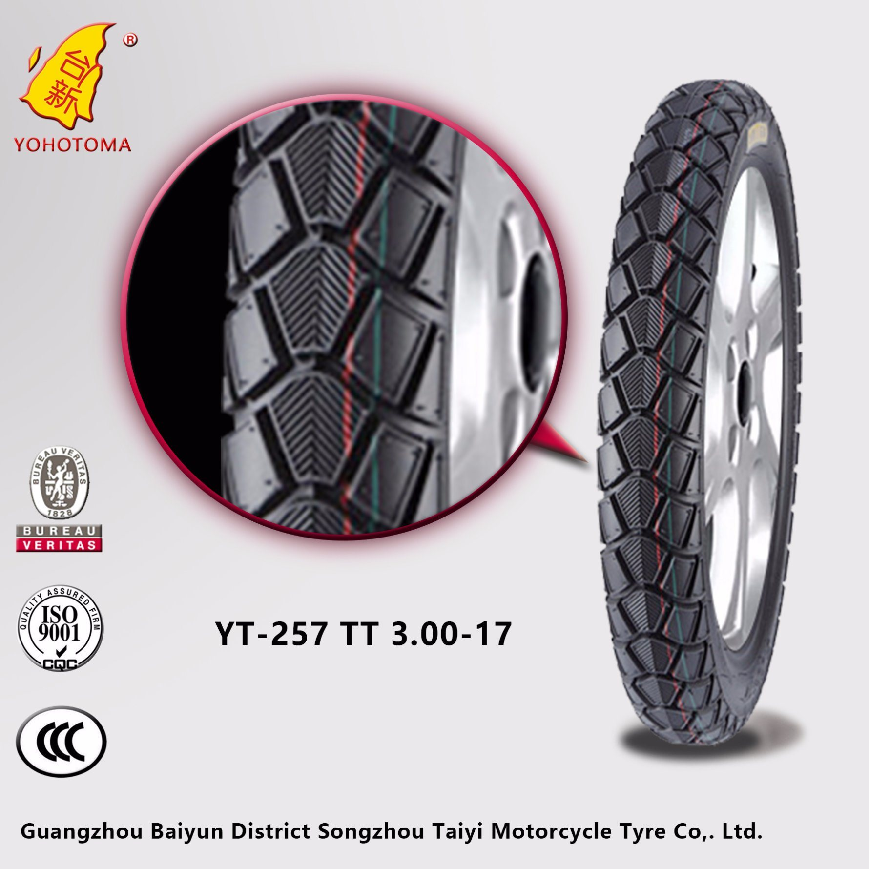 South Africa Good Quality Available Motorcycle Tyres Tt3-17