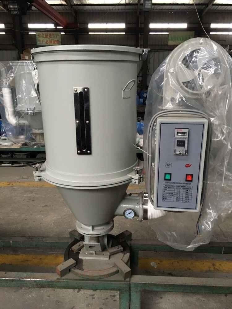 Hopper Dryer