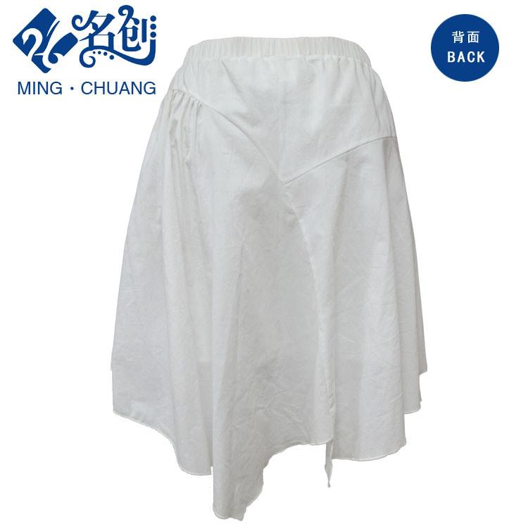 White Cotton Adjusted-Waist Cotton Fashion Ladies Skirt