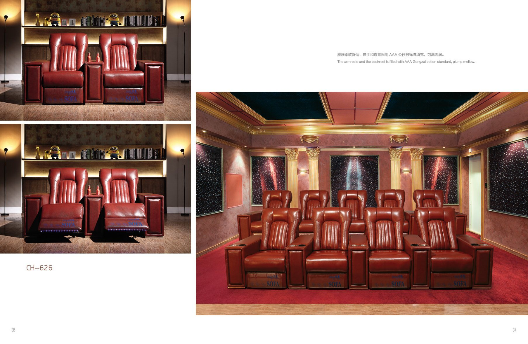 Modern Fashion Home Theatre Chair with Electric Recliner USB Charge and Refrigeration Function