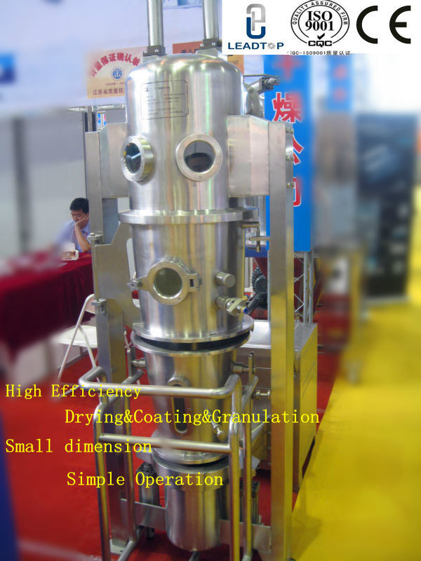 Fluid Bed Drying and Granulating Machine