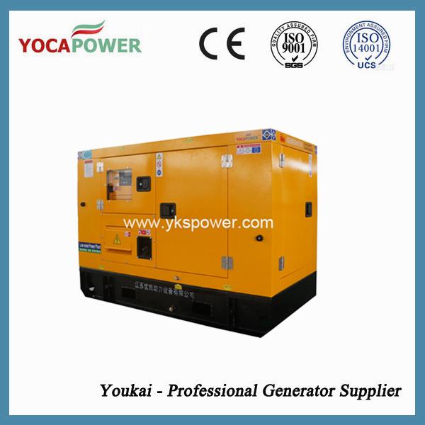 15kVA Silent Diesel Generator Electric Power Genset