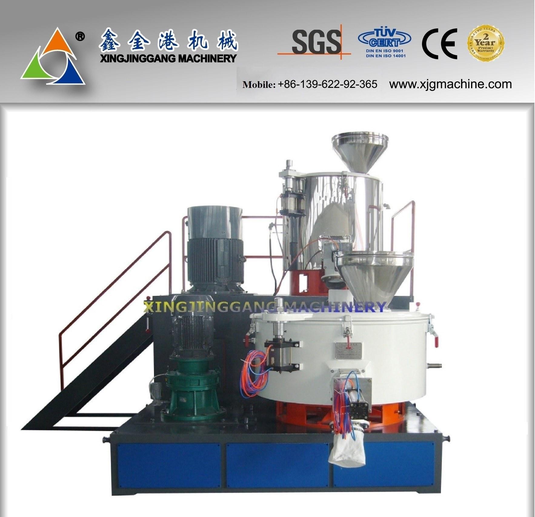Plastic Mixer for PVC Pipe Machine