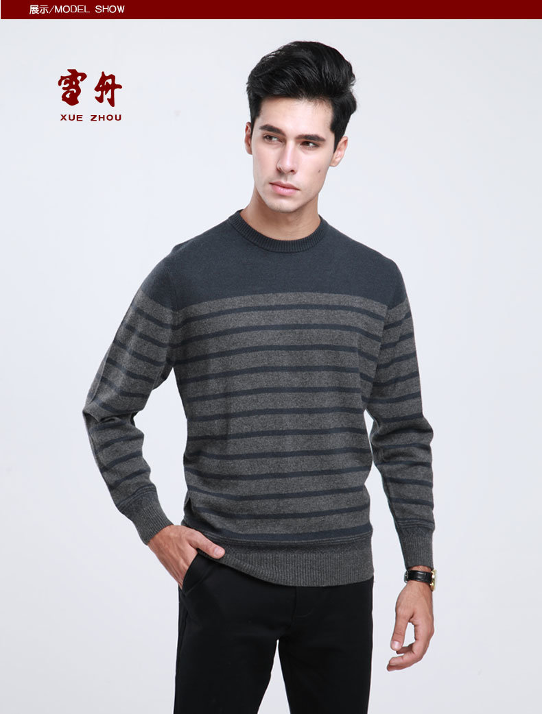 Yak Wool Pullover Round Neck Knitwear/Cashmere Garment/Clothing