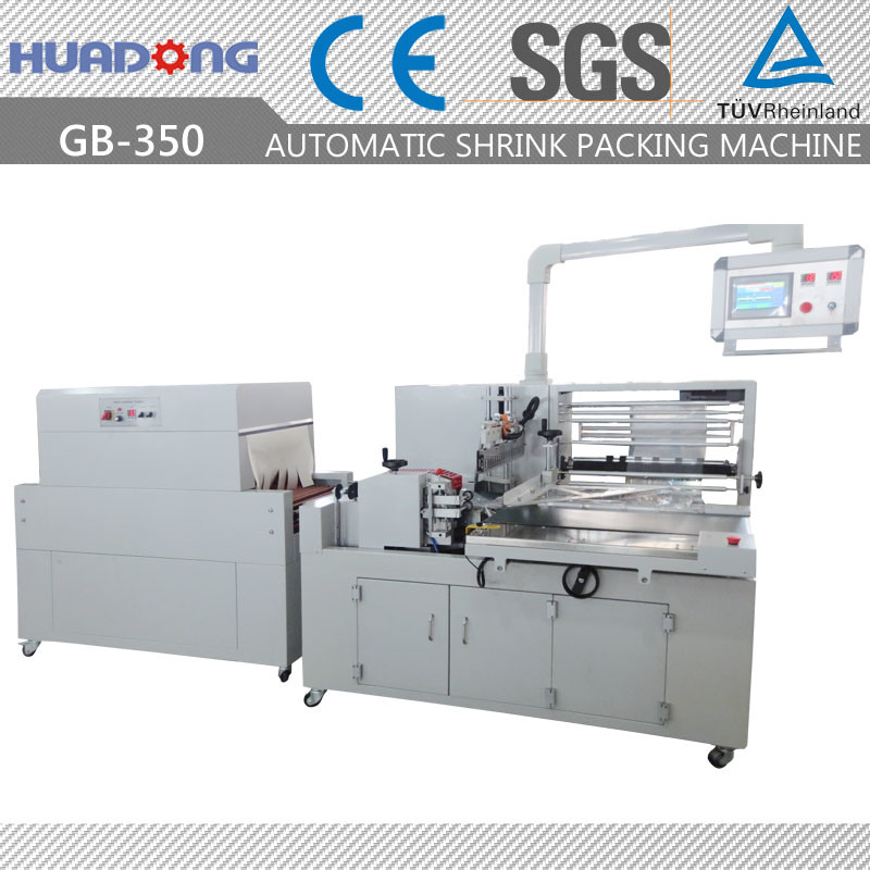Automatic Side Sealing and Shrinking Wrapping Machine