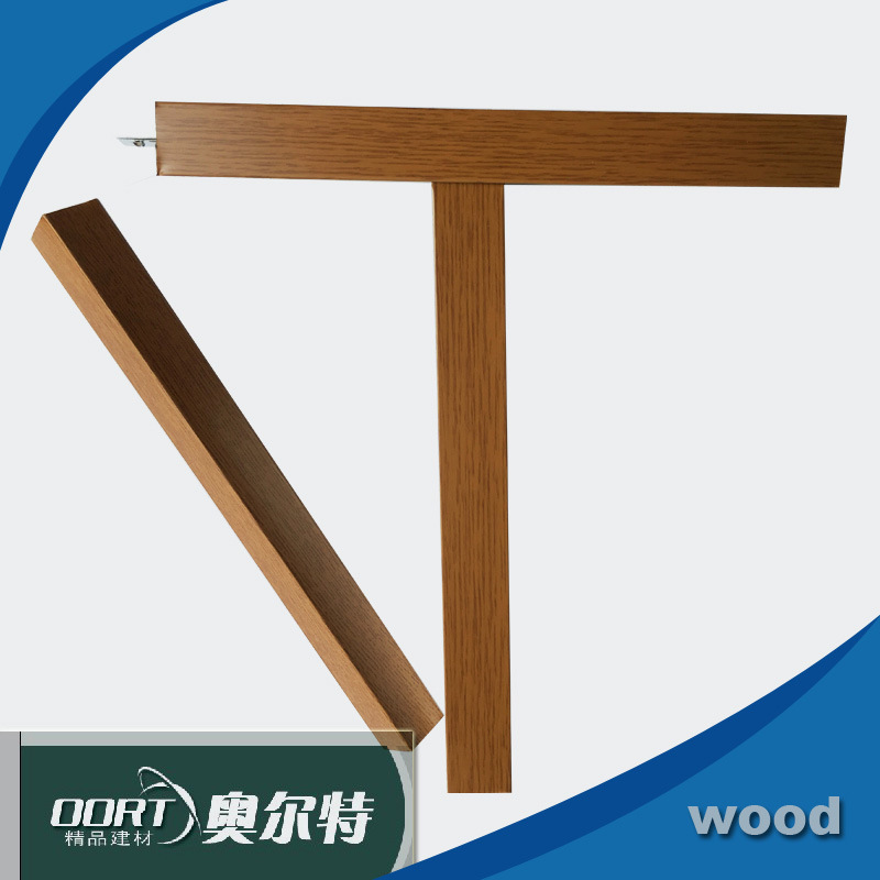 Ceiling Tee Grid New Design Wood Grain