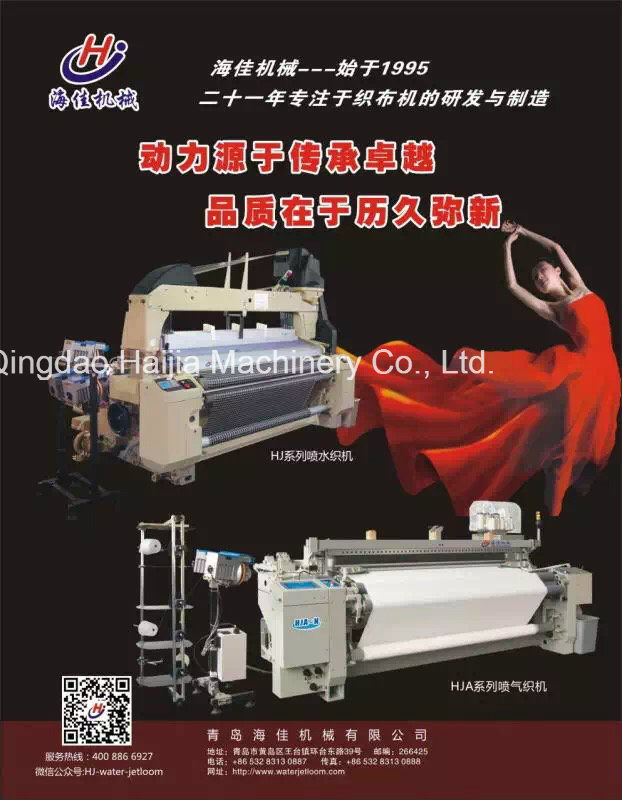 New Style Four Colours Four Nozzle Plain Shedding Textile Machine