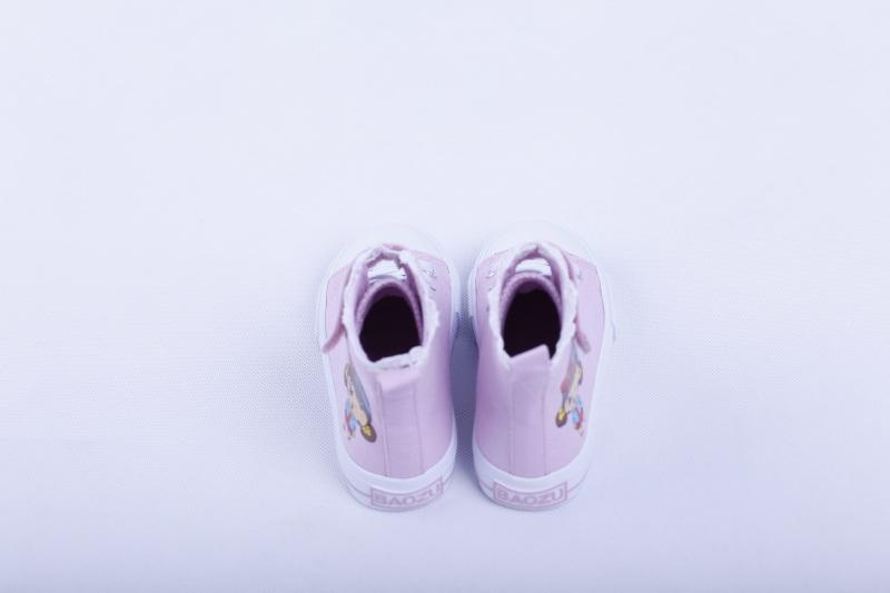 Vulcanized Shoe Nature Rubber for Kids Bz1603