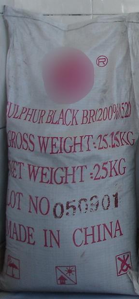 Sulphur Black Br/B 240% for Textile