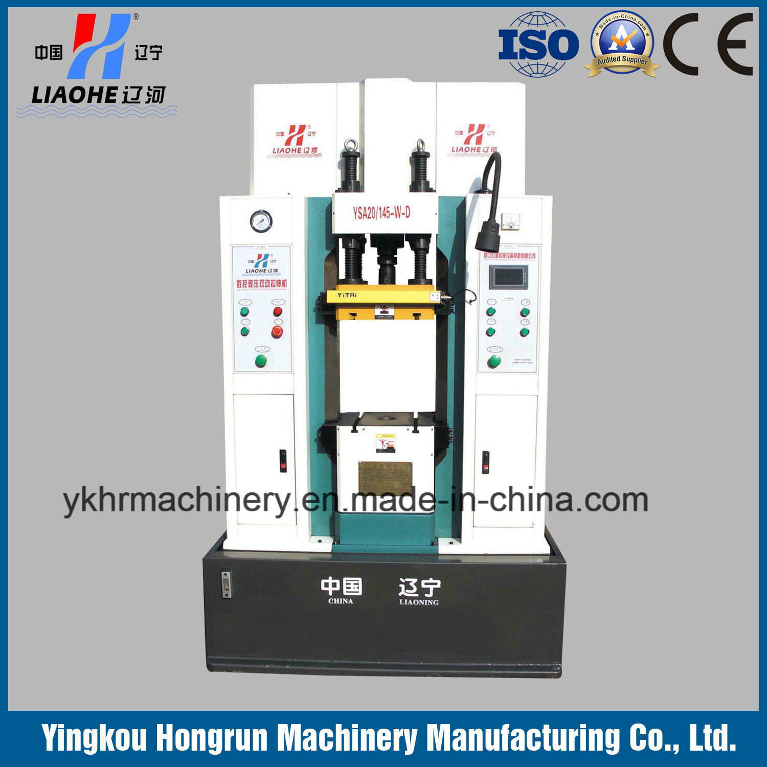 CNC Hydraulic Deep Drawing Machine
