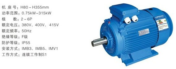 Ye3/Ye2/High Efficiency Three-Phase Asynchronous Motor
