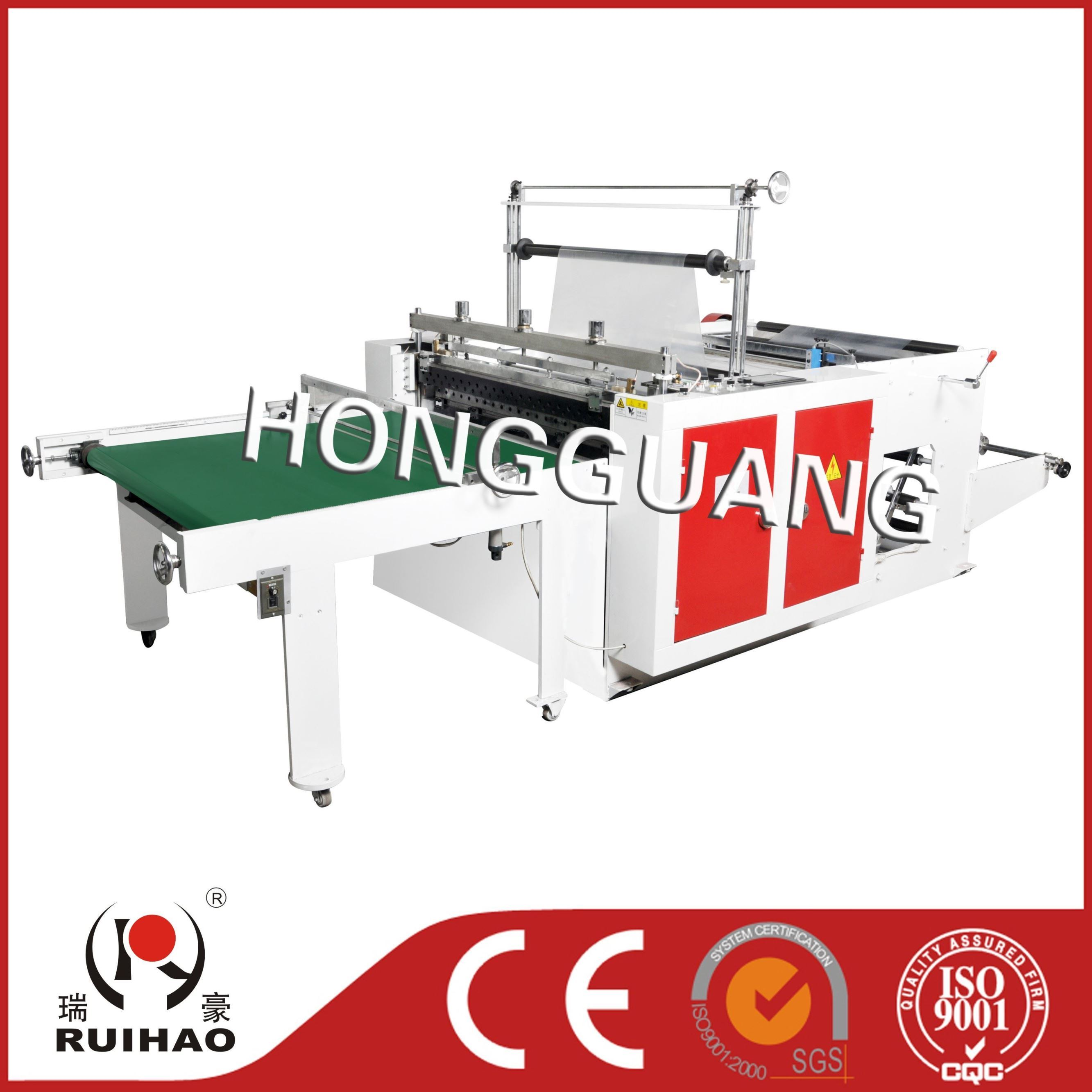 Bottom Sealing Heavy Bag Plastic Bag Making Machine