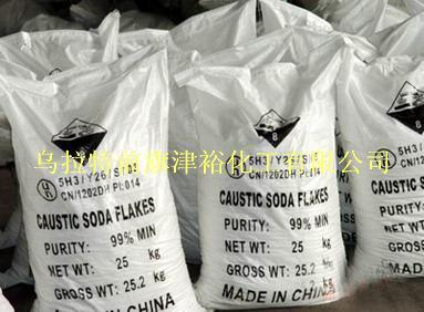 99% Caustic Soda Flakes - Industrial Grade
