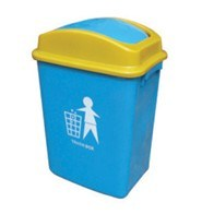 Indoor & Outdoor Plastic Recycle Dustbin (FS-80040)