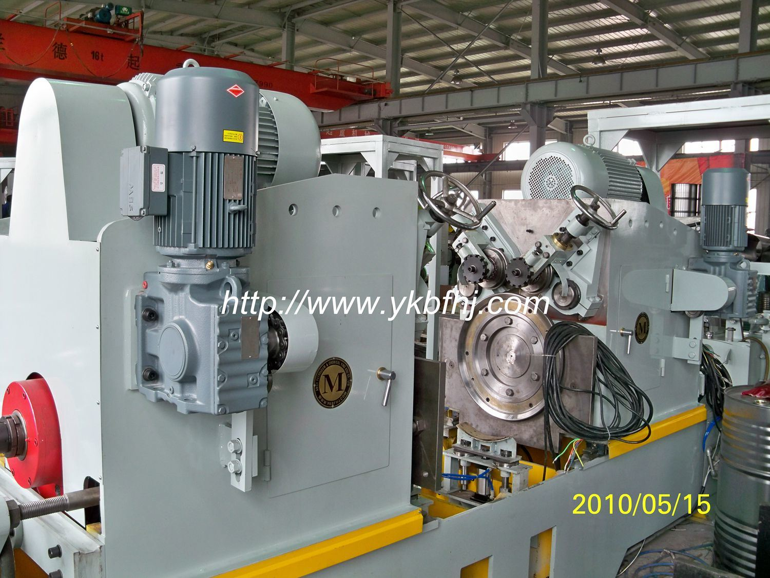 High Speed Seamimg Machine for Steel Barrel Production Line 55 Gallon
