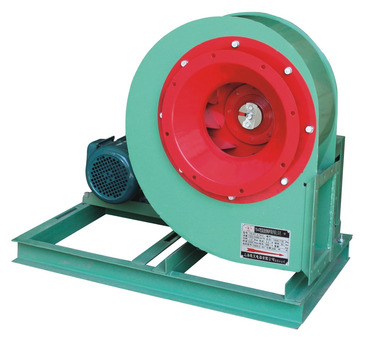 China Centrifugal Blower Fan for Boiler Photos & Pictures Made in  #A82329